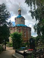 Кузьминское кладбище